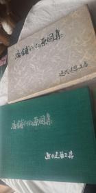 店铺设计原图集  约六公斤 300张硫酸纸透明地图  活页装,现货,原价三万六日元,已绝迹