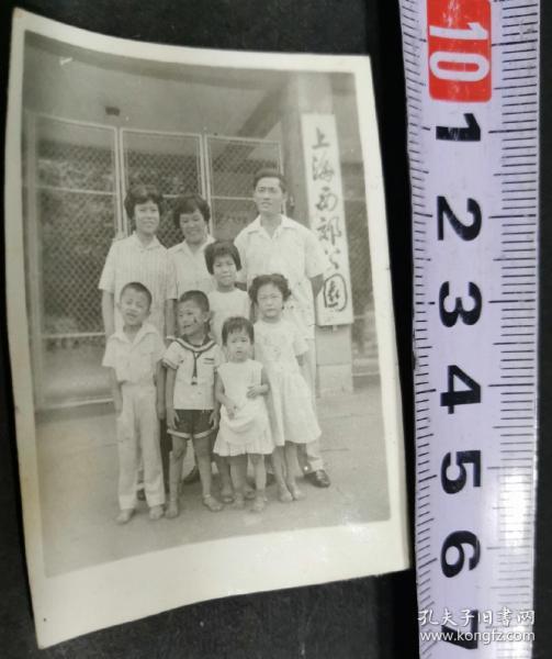 老照片上海幼儿园