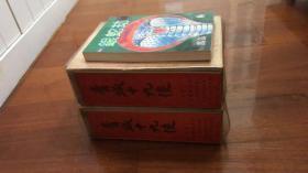 武侠小说名家还珠楼主代表作:《蜀山剑侠传》全30册+《青城十九侠》全25册 ,库存书带标纸,鸿文、正气书局出版.