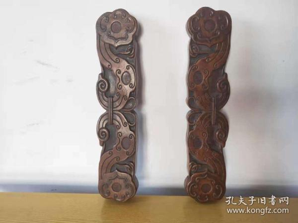 花梨木镇尺一对,整木雕刻双灵芝纹,文房四宝,文人雅士必备。