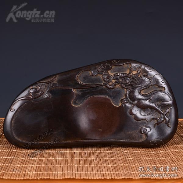 老端石龙图砚(做工精美、龙形栩栩如生、包浆滋润)
