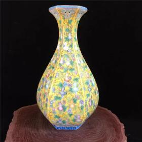 乾隆年制粉彩万葫花瓶