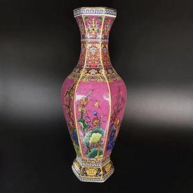 乾隆粉彩长颈瓶古董瓷器香器法琅彩花瓶