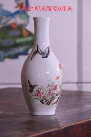 清,粉彩赏瓶,画工精细,造型别致,胎质细腻,尺寸如图
