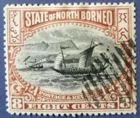 英联邦邮票C,英属北婆罗洲古典时期,交通工具,帆船