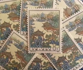 中国邮票 ,1984-T96苏州园林——拙政园,一枚价
