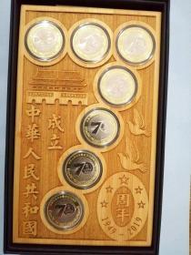建国70周年纪念币(摆件)