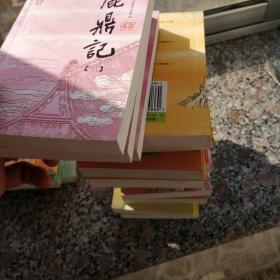 金庸小说,口袋本,36全