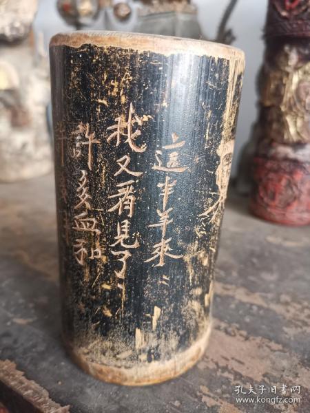 民国27年竹雕诗词笔筒