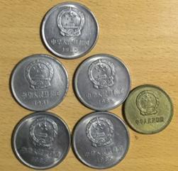 长城币六枚