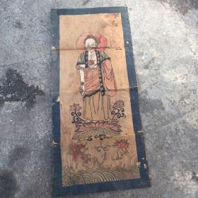 清代释迦摩尼画像