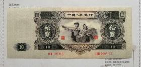 收藏多年的钱币特价1001