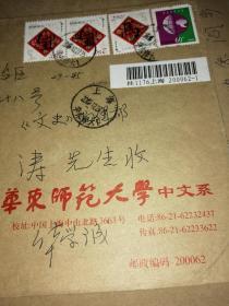 2002-1生肖马邮票3张盖销票
