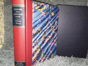 MEMOIRS OF A GEORGIAN RAKE  《格鲁吉亚的回忆录》John Lawrence版画插图   带书匣 FOLIO SOCIETY 出版  20.5X14.5CM