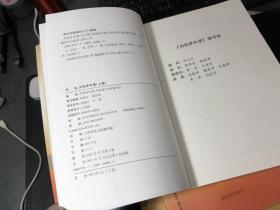 刘伯承军事文选(1-3卷)刘伯承年谱(上下)共5册合售