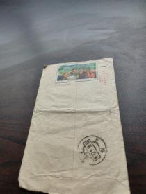 实寄封 带《全国农业学大寨会议》邮票一枚