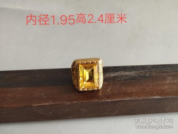 老凤祥18k金黄宝石戒指