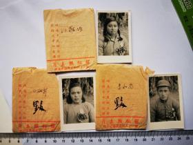 1952年黟县报送省里的合作化劳模汪罗保、江风芹、李和尚三位戴大红花照片,黟县肖真照相馆封套