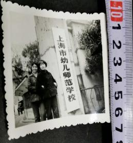 老照片上海