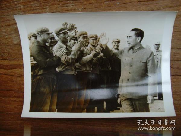老照片:【※1965年,周恩来接见空军部队击落美帝无人机的有功人员   ※】