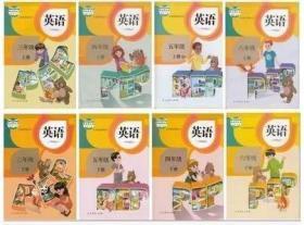 人教版小学英语教材全套8本