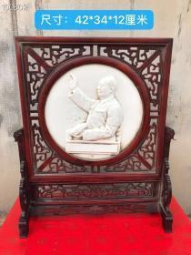 文革时期的红木老插屏毛主席招手瓷像,四周镂空精雕工,精美漂亮,品相一流,尺寸见图一,细节如图
