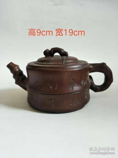 邵景南、纯手工精致紫砂壶,包浆老道、造型周正古朴、品相完整