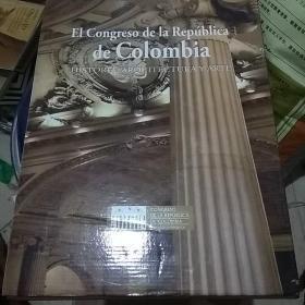 El Congreso de la Republica de Colombia