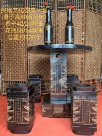 良渚文化时期玉石圆桌一套,选材上乘,雕工精细,通体满雕工,图案精美,寓意好,整套保存,非常珍贵