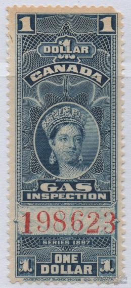 英联邦C,加拿大古典印花税票,1897年维多利亚女王 ,右上缺齿