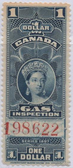 英联邦C,加拿大古典印花税票,1897年维多利亚女王