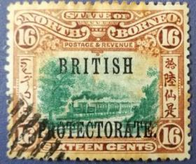 英联邦邮票C,英属北婆罗洲古典时期,交通工具,火车