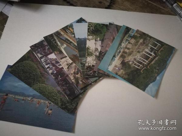 名信片:福州(全十张)