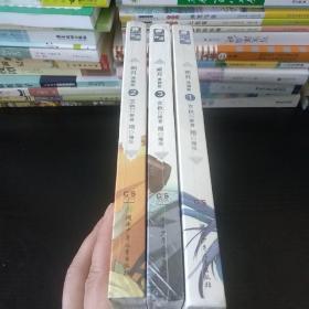 朔月漫画版1、2、3集3册合售