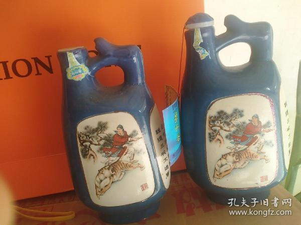 景芝酒瓶二个