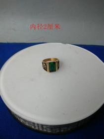天然绿宝石老凤祥戒指,