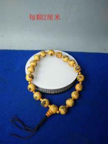 少见清代传世十八罗汉珠链