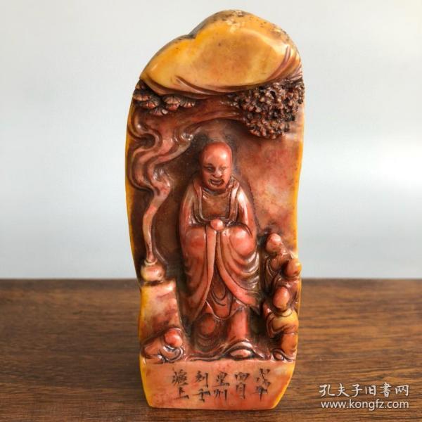 珍藏篆刻家徐星州刻寿山芙蓉石旧工罗汉印章