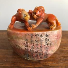 珍藏戊子年篆刻家宋旭作寿山芙蓉石双螭龙印章