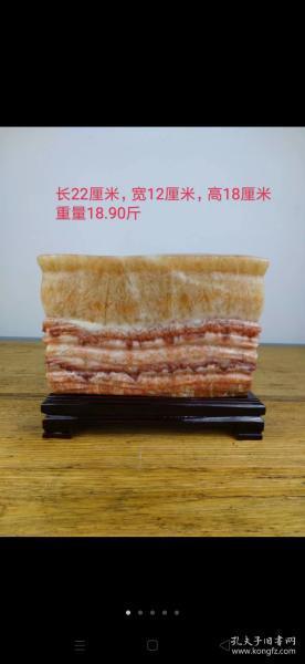 精品腊肉石【富贵有余】 天然奇石,自然颜色,肥瘦相间,形色逼真!欣赏价值高