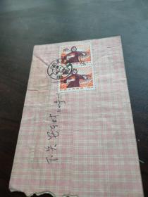 实寄封 带《4分邮票》2枚