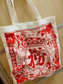 海底捞创意环保手提购物袋