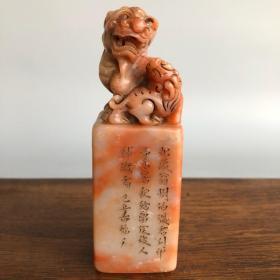 珍藏篆刻家王福厂作寿山芙蓉石子母兽钮印章