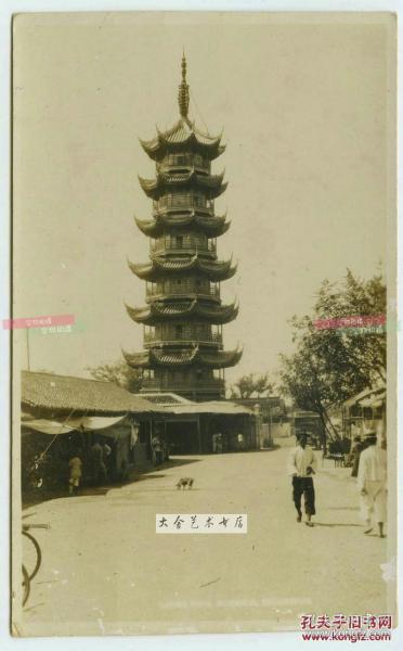 民国上海龙华寺塔古建筑和它下面的城镇街道老照片,大兴国万寿慈华禅寺,13.5X8.3厘米
