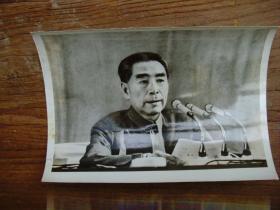 老照片:【※1975年,周恩来在第四届全国人民代表大会上作报告  ※】