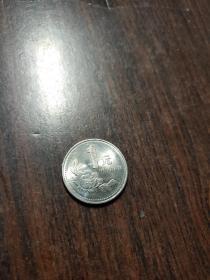 1元硬币1995