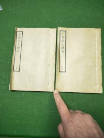 民国上海涵芬楼仿古活字本,千首宋人绝句上下册十卷一套全,美品