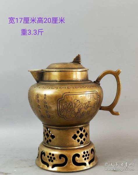 铜炉铜壶一套,可做温酒壶, 烧茶  煮茶必备。造型唯美,艺术境界造诣深厚。实力派玩家必备。