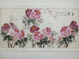 《春艳》牡丹图横幅一幅(丁亥年春月洛阳人张旗、国色牡丹书画院院长)2007年