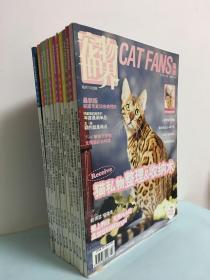 宠物世界(2012年1、2、4、9、11月,2013年2、3、4、5、7、10、12月)12册合售
